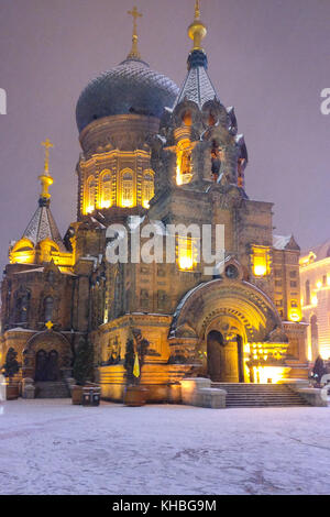 Harbi, Harbi, China. 11th Nov, 2017. Harbin, CHINA-11th November 2017:(EDITORIAL USE ONLY. CHINA OUT) .The Saint - Stock Photo
