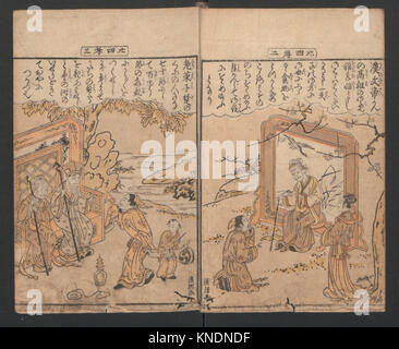 Twenty-four Instances of Filial Piety. Artist: Torii Kiyotsune (Japanese, active ca. 1757-1779); Period: Edo period - Stock Photo
