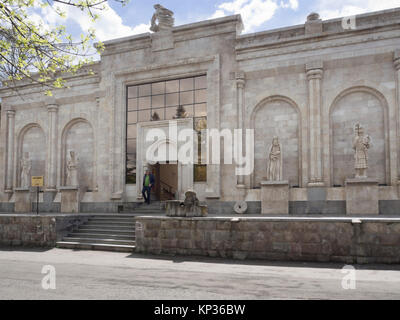 Dilijan museum of local history in Dilijan Armenia, impressive collection of European and Armenian art, facade and - Stock Photo