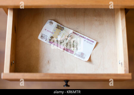 above view of one hundred Russian rubles banknote - Stock Photo