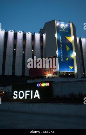 National Palace of Culture, Sofia, Bulgaria - Stock Photo