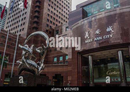 architecture on Orchard Street, Singapore - Stock Photo