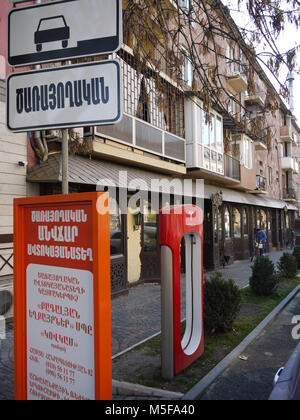 Tesla supercharger station in city center of Yerevan, former soviet republic of Armenia - Stock Photo