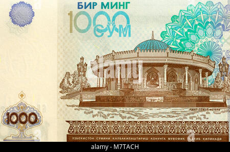 Uzbekistan, One 1 Som Bank Note - Stock Photo