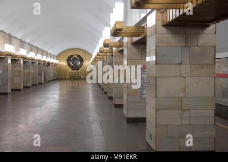 Saint Petersburg, Russia - March 18 2018.  The platform and interior of the station 'Grazhdanskiy prospekt' in Saint-Petersburg subway. - Stock Photo