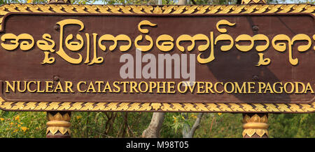 Myanmar, Burma, Bagan, Burmese sign, writing, letters, Nuclear Catastrophe Overcome Pagoda, - Stock Photo
