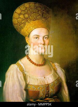 English: Portrait of an Unknown Woman in Russian Costume ???????: ??????? ??????????? ? ??????? ??????? . 1784. Argunov, Ivan - Peasant Woman in Russian Costume - 1784 - Stock Photo