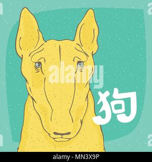 Funny portrait of sad dog, breed Bull Terrier, yellow color. The inscription in Chinese, meaning Dog. Chinese zodiac sign of 2018 new year - Stock Photo