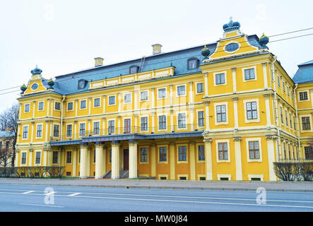 Menshikov Palace is one of the oldest edifices in Saint Petersburg and is a fine example of Peter the Great Baroque style, Russia - Stock Photo