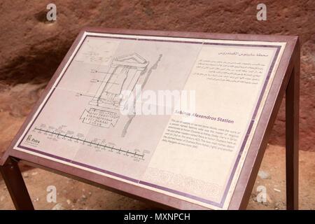 tourist information sign Sabinos Alexandros Sation in Siq, canyon, Petra Archaeological Park, Petra, Jordan, Asia Minor / Petra | Informationstafel Sa - Stock Photo