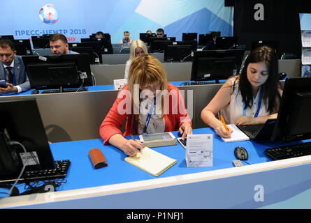 Rostov On Don, Russia. 13th June, 2018. ROSTOV-ON-DON, RUSSIA - JUNE 13, 2018: Journalists seen at the 2018 FIFA World Cup press office. Maxim Romanov/TASS Credit: ITAR-TASS News Agency/Alamy Live News - Stock Photo