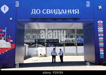 Rostov On Don, Russia. 13th June, 2018. ROSTOV-ON-DON, RUSSIA - JUNE 13, 2018: An exit from a venue of the 2018 FIFA World Cup Fan Fest. Mikhail Romanov/TASS Credit: ITAR-TASS News Agency/Alamy Live News - Stock Photo
