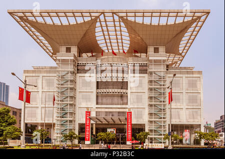 Shanghai, China - August 15, 2008: The Shanghai Urban Planning Exhibition Center is located on People's Square, Shanghai, China, adjacent to the munic - Stock Photo