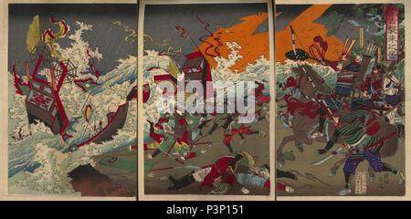 Mongol invasions of Japan(1274,1281), from Dainihon Rekishi Nishikie, published between late Edo and early Meiji period, Artist Yoshu Chikanobu, Private Collection - Stock Photo