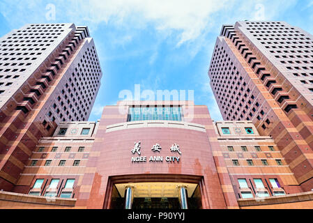 Ngee Ann City, Singapore. The large building consists of offices and a large shopping mall, with Japanese store Takashimaya as major anchor tenant. - Stock Photo