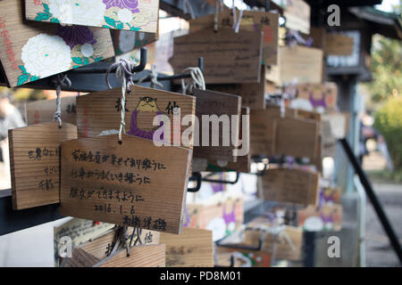 The wishes of the many visitants of the Shinobazunoike Bentendo  Temple, Ema wooden wishes  left by visitors on their hope to make them real - Stock Photo