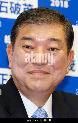 Former Defense Minister Shigeru Ishiba attends a news conference on August 10, 2018, Tokyo, Japan. Ishiba announced his intention to run in the ruling Liberal Democratic Party's presidential race to be held in September. Credit: Rodrigo Reyes Marin/AFLO/Alamy Live News - Stock Photo