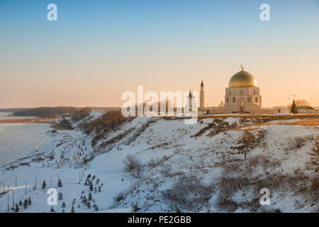 Bolgar Historical and Archaeological Complex. View of complex in winter at dawn - Stock Photo