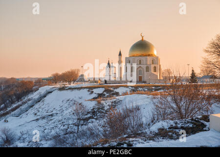 Bolgar Historical and Archaeological Complex, Russia. View of complex in winter at dawn - Stock Photo
