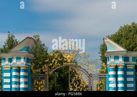 ST.PETERSBURG, RUSSIA - AUGUST 19, 2017: The front gate of the Catherine Palace close-up on a sunny afternoon. Tsarskoye Selo, Russia - Stock Photo