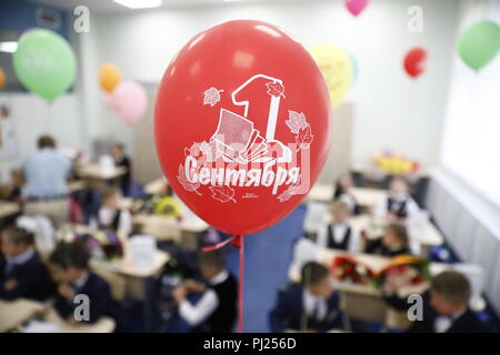 Moscow, Russia. 03rd Sep, 2018. MOSCOW, RUSSIA - SEPTEMBER 3, 2018: A red balloon in a classroom on the first day of a new academic year at Comprehensive School No 2048 in Nekrasovka, a suburb in south-east Moscow; the school is the largest of its kind in Moscow and includes primary school and secondary school, as weel as extra-curricular activities. Artyom Geodakyan/TASS Credit: ITAR-TASS News Agency/Alamy Live News - Stock Photo