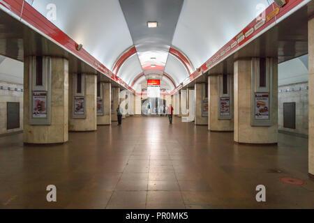 Tbilisi, Georgia - August 2018: Underground metro subway station platform in Tbilisi, Georgia. The Tbilisi Metro is a rapid transit metro system in Tb - Stock Photo