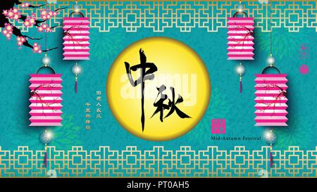 Mid Autumn Festival Full Moon with Chinese Lantern Translation: We wish each other a long life so as to share the beauty of this graceful moonlight, e - Stock Photo