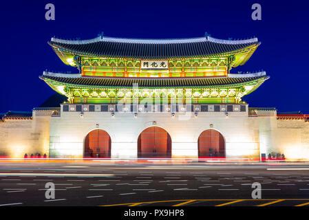 Gwanghwamun, main gate of Gyeongbokgung Palace - Stock Photo