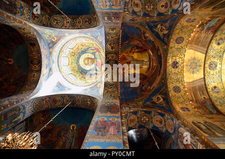 Mosaic of Christ Pantocrator under the central dome. Church of the Savior on Spilled Blood. Saint Petersburg, Northwestern, Russia. - Stock Photo