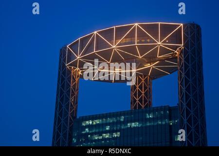 Korea, Seoul, Jongno-Gu, Jongno Tower known as the Samsung building - Stock Photo