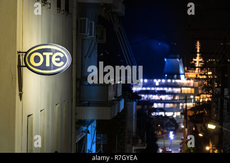 Pylos, Greece - October 2th, 2018: A vintage signboard on a wall of OTE - Organismós Tilepikoinonión Elládos (Hellenic Telecommunications Organisation - Stock Photo
