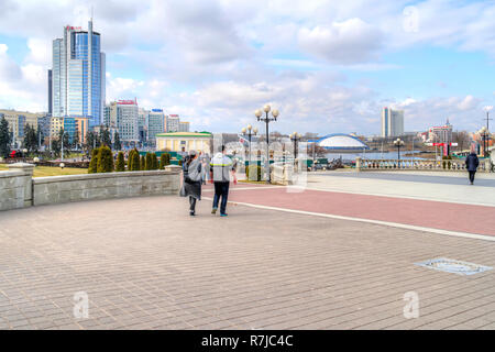 MINSK, BELORUSSIA  - March 11.2017: Modern houses on the square in the city center. Nyamiha - Stock Photo