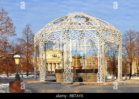 Christmas decoration of Vitali fountain (1835) in Park on Revolution Square. Moscow, Russia - Stock Photo