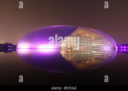 National Centre for the Performing Arts in Purple in Beijing, China - Stock Photo