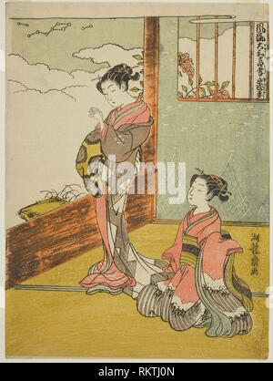 Yu Kinro (Chinese: Yu Qianlou), from the series ''Fashionable Japanese Versions of the Twenty-four Paragons of Filial Piety (Furyu Yamato - Stock Photo