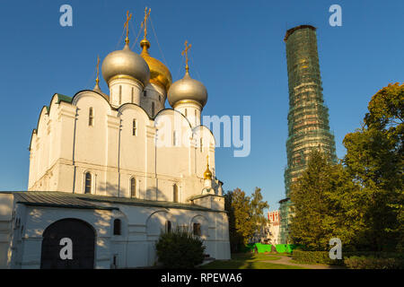 Moscow, Russia- 21 September 2014: View of the Cathedral of Our Lady of Smolensk at the Novodevichy Convent , 16th century. - Stock Photo