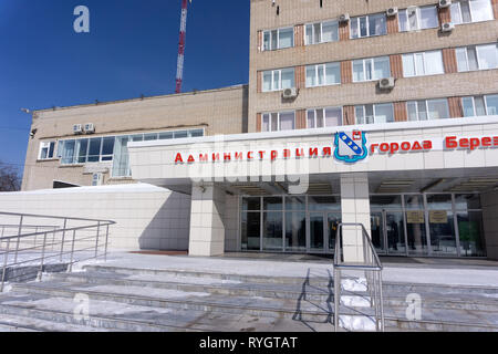 Russia Berezniki on March 23, 2018-the building of the town akim's apparatus of the city administration - Stock Photo