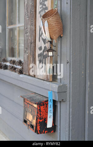 TSUMAGO, JAPAN - 31st JULY 2018 : Picture of a Fūrin wind chime hanging in front of the entrance porch of the Tourist centre of Tsumago - Stock Photo