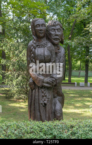 Brest, Belarus - July 27, 2018: Funny and stylized figures in the city garden - Stock Photo