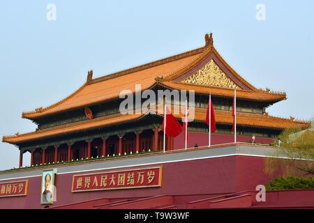 Heavenly Gate entrance, Forbidden City, Gùgōng, Beijing, Peking, China, Asia, UNESCO World Heritage Site - Stock Photo