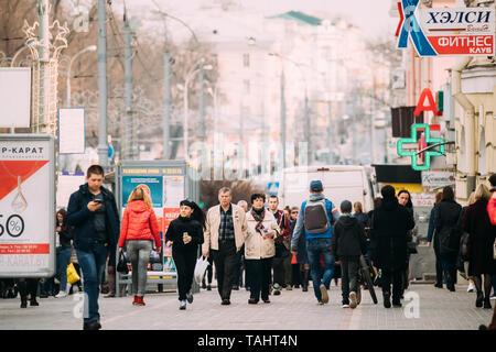 Gomel, Belarus - April 8, 2019: People Walking On Sovetskaya Street In Spring Day. - Stock Photo