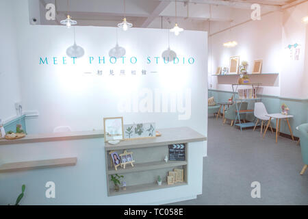 Online red store: first see photo studio - Stock Photo