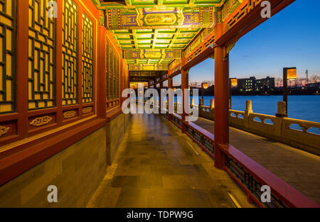 Night View of Beihai Park, Beijing - Stock Photo