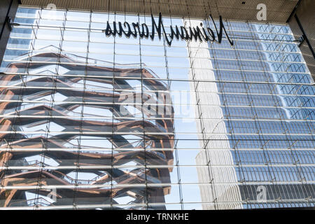 The Vessel as seen from the interior of the Hudson Yards Shopping Complex, NYC, USA - Stock Photo