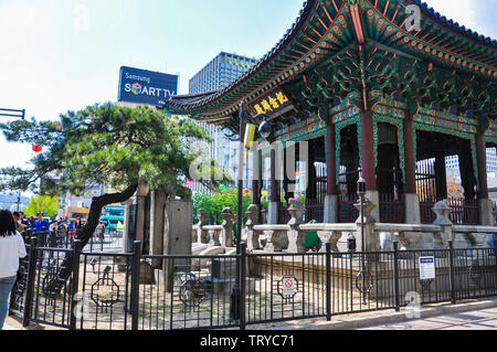 Seoul, Korea, 1st, May, 2013. A monument at Gwanghwamun Plaza, also known as Gwanghwamun Square. - Stock Photo