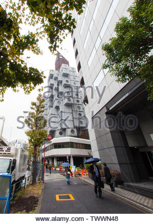 Tokyo, Japan - November 25, 2012 : Architect used everything and as space is limited cube apartments were invented but for never a big success story. - Stock Photo