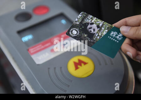 Beijing, China. 10th July, 2019. Photo taken on July 10, 2019 shows a limited edition metro card Troika with a giant panda image in Moscow, Russia. Credit: Evgeny Sinitsyn/Xinhua/Alamy Live News - Stock Photo
