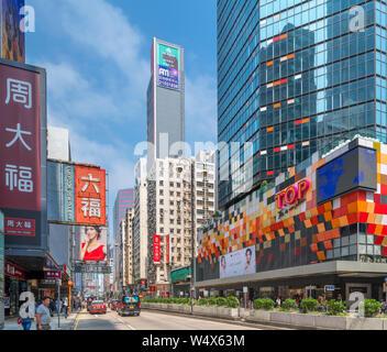Nathan Road in Mong Kok, Kowloon, Hong Kong, China - Stock Photo