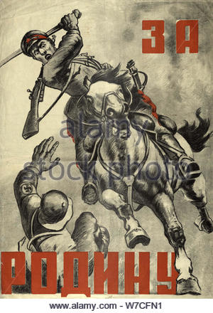 For the Fatherland, 1941. - Stock Photo