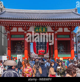 The Kaminarimon Gate at the outer entrance to Senso-ji, an ancient Buddhist temple in the Asakusa district, Tokyo, Japan - Stock Photo